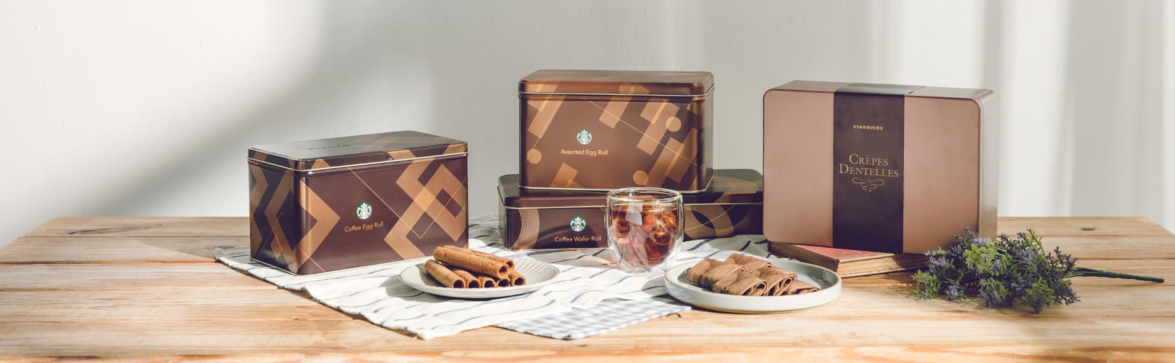 星巴克禮盒| Starbucks Taiwan
